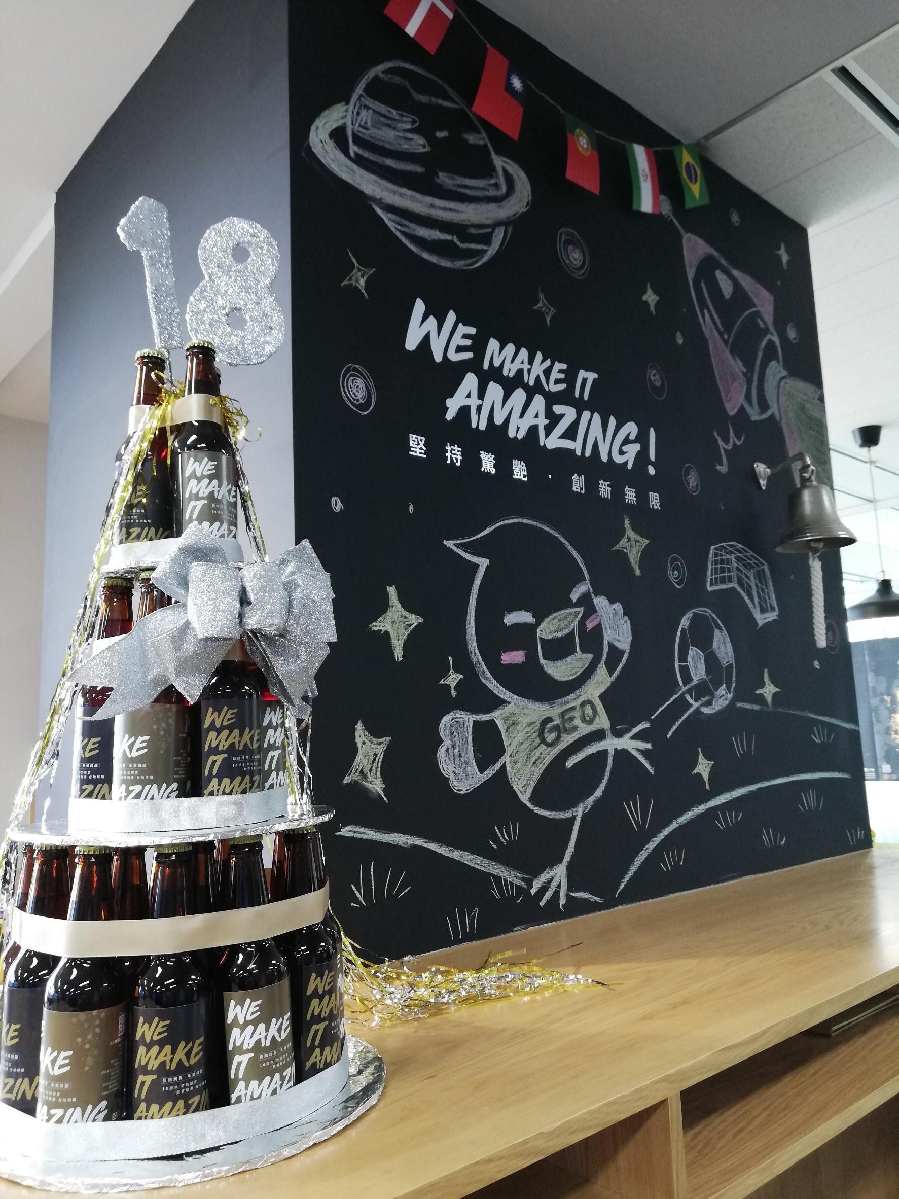 精釀啤酒塔